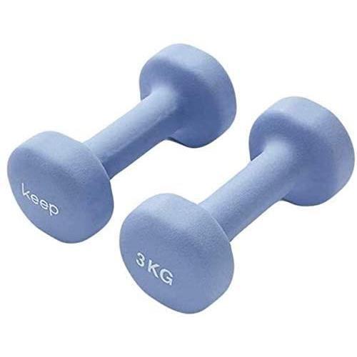 HALTERE Suge Halt&egravere Gym Set Biceps Musculation for la Maison Poids entra&icircnement 2x1 - 2-3-4 kg, Couleur: 2x2kg677