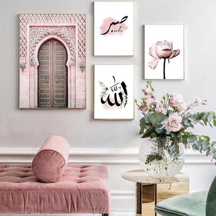 Tableau Calligraphie Arabe Achat Vente Pas Cher