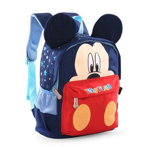 sac a dos mickey maternelle achat vente sac a dos mickey maternelle pas cher cdiscount. Black Bedroom Furniture Sets. Home Design Ideas