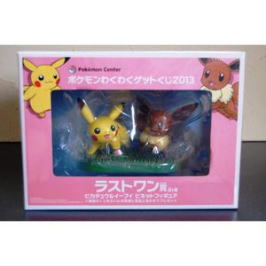 FIGURINE - PERSONNAGE Figurines Pokemon Center Pikachu & Evoli Eevee