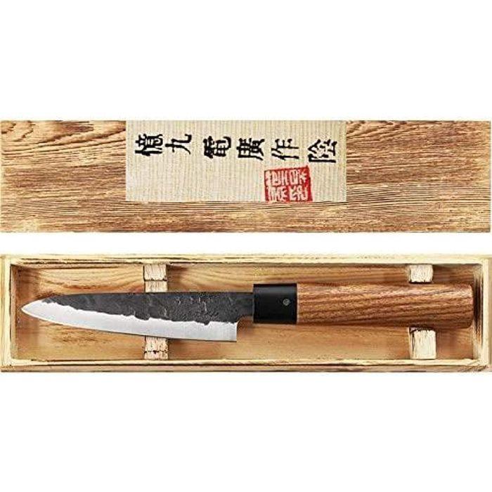 Couteau Japonais Couteau Chef Santoku Lame Acier Coffret Cadeau
