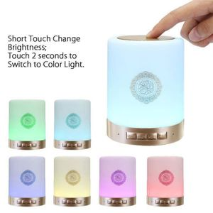 ENCEINTE NOMADE Enceinte Bluetooth Coran Lumière Led Touch Islamiq