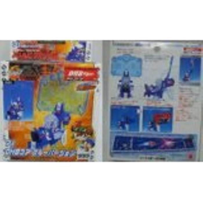 Figurine de combat B-Daman DHB noyau version bleu 71 par Takara Tomy VO japonaise
