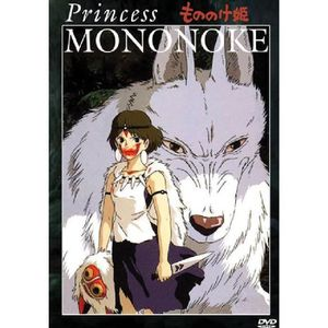 Princesse Mononoke Achat Vente Pas Cher