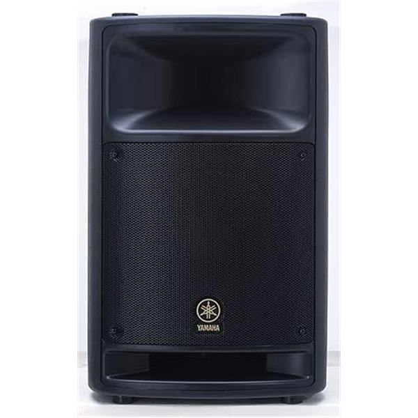 yamaha enceinte active msr400 enceinte monitoring prix. Black Bedroom Furniture Sets. Home Design Ideas