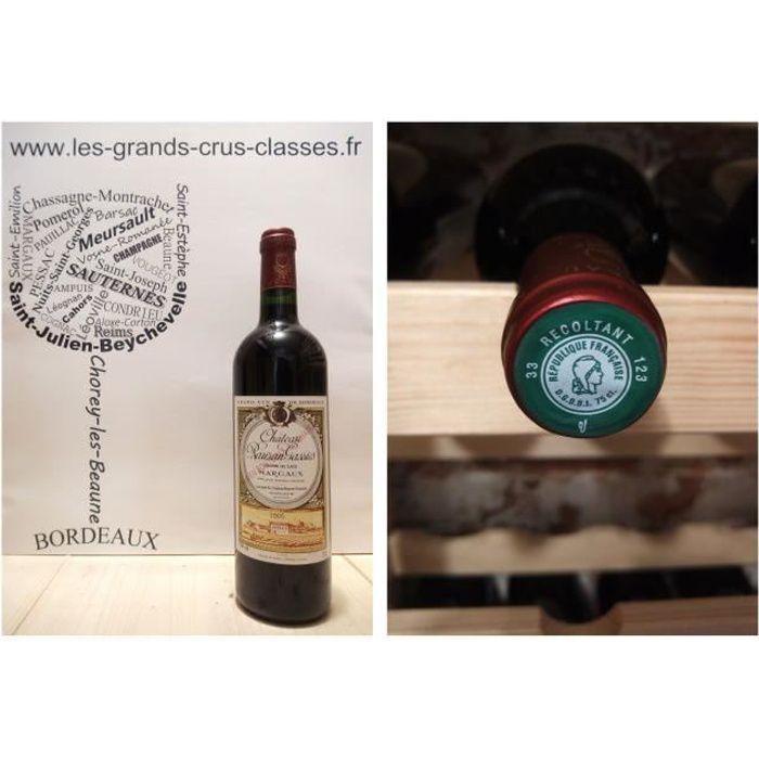 Château Rauzan Gassies 2005 - 2ème Grand Cru Classé - Margaux - 1 x 75 cl - vin rouge - BORDEAUX