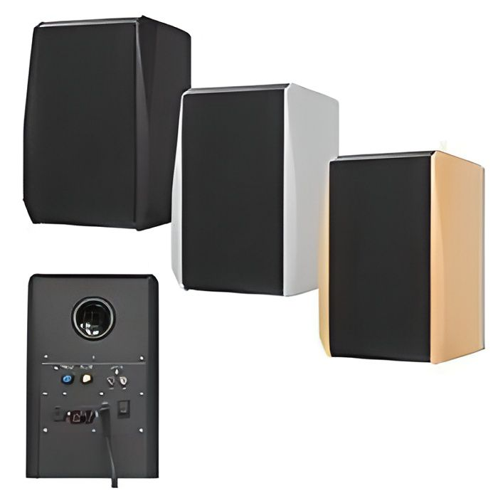 paire enceintes hifi monitoring amplifiee 70w hetre. Black Bedroom Furniture Sets. Home Design Ideas