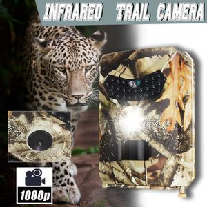 CAMÉRA SPORT AVANC Caméra de Chasse 12.0MP 1080P HD Infrarouge
