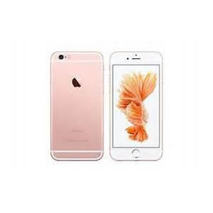 iphone 6 rose gold achat vente iphone 6 rose gold pas cher cdiscount. Black Bedroom Furniture Sets. Home Design Ideas