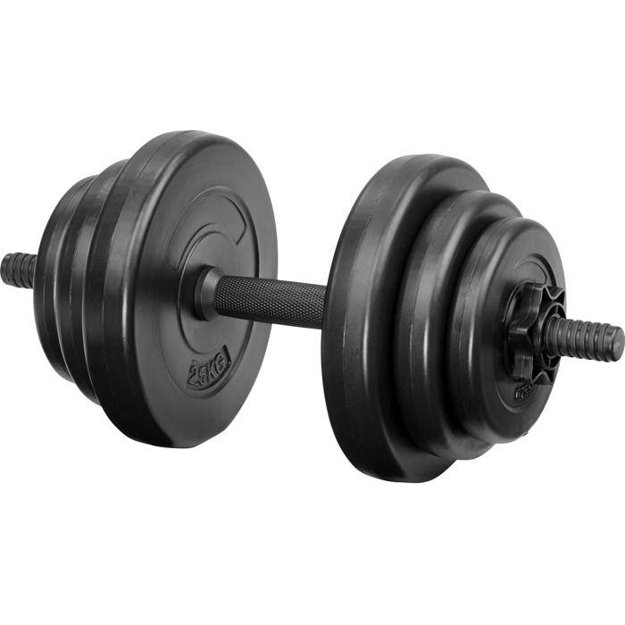 TECTAKE 1 Haltère Court 46 cm en Acier et 6 Disques 2 x 0,75 kg + 2 x 1,25 kg + 2 x 2,5 kg Noir