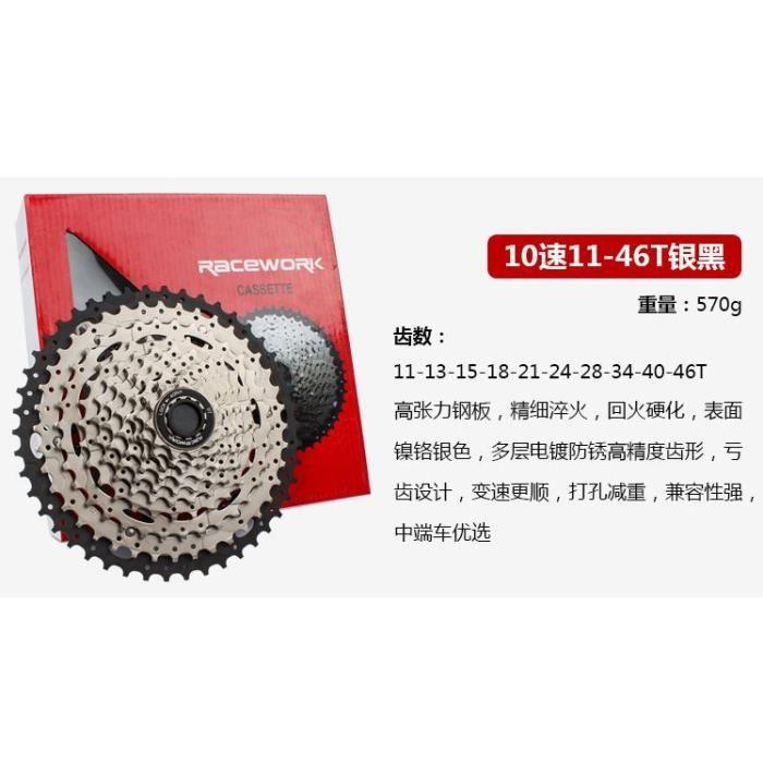 Pièce Détachée,Cassette vtt 10 S-11 S-12 S 11 46 t-50 t-52 T pignons Cassette vélo de montagne 11 vitesses - Type 10S 11-46T SILVER