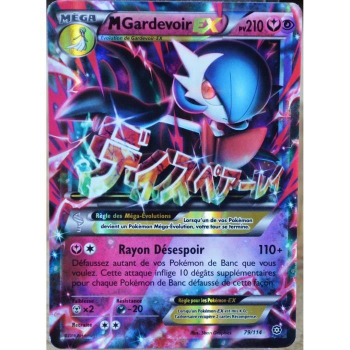 carte Pokémon 79-114 Méga Gardevoir EX (Shiny) 210 PV XY - Offensive Vapeur NEUF FR