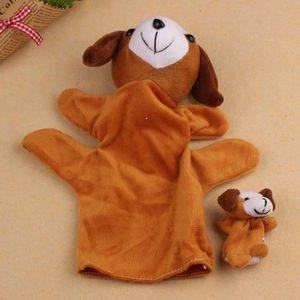 JOUET À BASCULE 2pcs Chien doux animal Marionnette bébé bébé enfan
