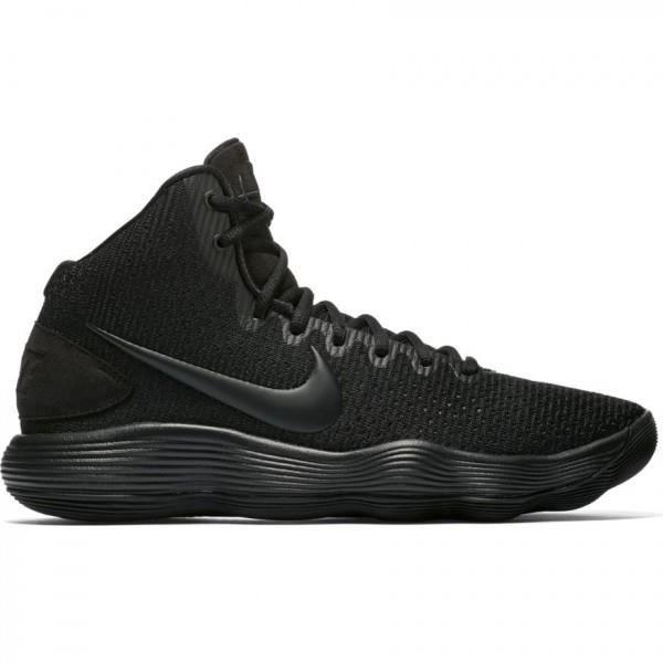 chaussure de basket nike homme