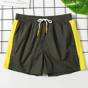 Minetom Bikini Shorts De Bain Femme Beach /Ét/é Piscine Plage Maillot Drawstring Confortable D/écontract/é Beaucoup De Couleurs