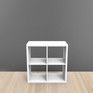 bibliotheque case achat vente bibliotheque case pas. Black Bedroom Furniture Sets. Home Design Ideas