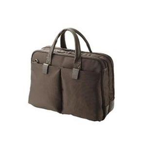 SACOCHE INFORMATIQUE Elecom Vario Scena III Carry bag High Capacity, Tr