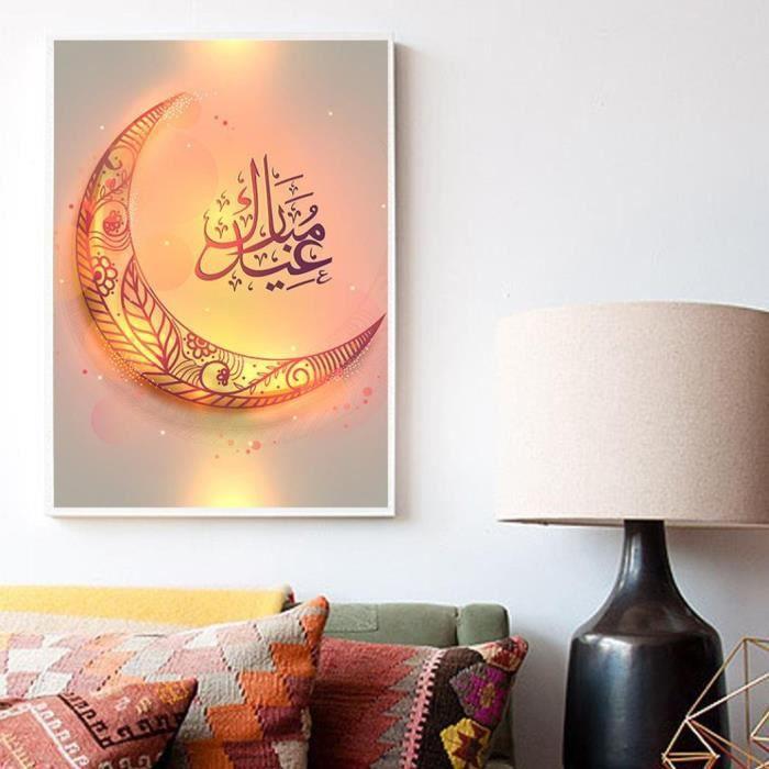Toile Tableau Islamique Calligraphie Arabe Islamique Photos Salon Deco Musulman Sans Cadre Achat Vente Tableau Toile Soldes Sur Cdiscount Des Le 20 Janvier Cdiscount