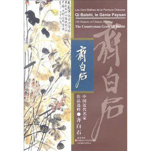 LIVRES BEAUX-ARTS Qi Baishi, le génie paysan