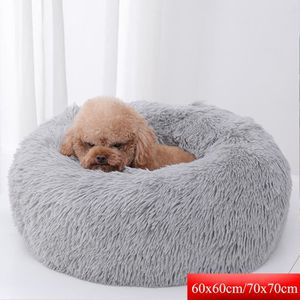 CORBEILLE - COUSSIN Couchage Panier Chien Chat Corbeille Coussin Rond
