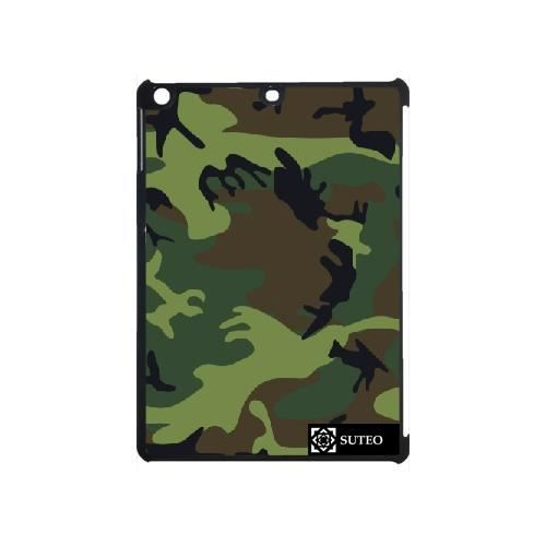 coque ipad air camouflage militaire vert ref 451. Black Bedroom Furniture Sets. Home Design Ideas