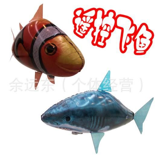 Requin distance poisson clown le poisson volant de l 39 air for Poisson clown achat