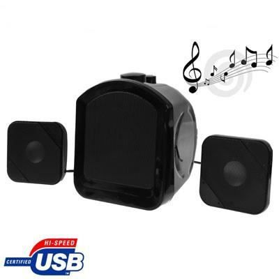 kit enceintes subwoofer 2 1 usb st r o prix pas cher cdiscount. Black Bedroom Furniture Sets. Home Design Ideas