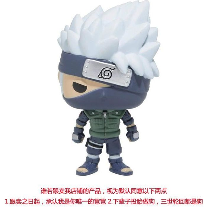 Funko Naruto - 12450 - Figurine Pop! Vinyl Shippuden - Kakashi