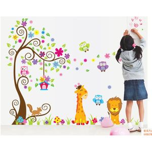 STICKERS Mur autocollants enfants Cartoon arbre girafe lion