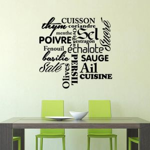 stickers cuisine achat vente stickers cuisine pas cher cdiscount. Black Bedroom Furniture Sets. Home Design Ideas