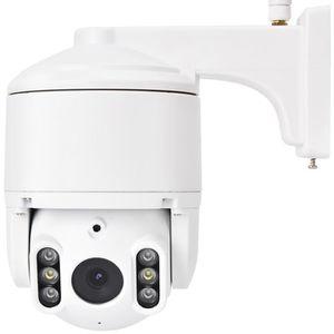 CAMÉRA DE SURVEILLANCE Caméra IP extérieure 5X Zoom 1080P HD Wifi  Sécuri