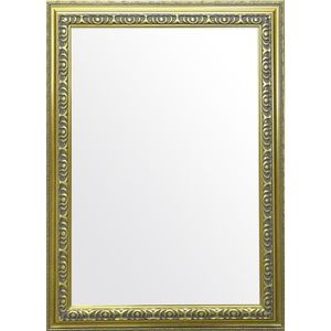 Miroir achat vente miroir pas cher french days d s for Grand miroir 2 metres