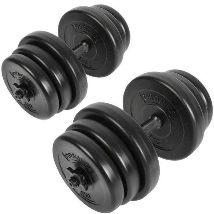 Physionics® Set d'Haltères Courts - 2 x 20 kg, 2 Barres Courtes en Acier et 4 Fermoirs en Forme d'Étoile - Disques pour Fitness