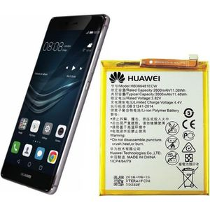 Batterie téléphone Batterie HB366481ECW Huawei P10 Lite / P9 / P9 Lit