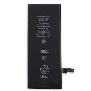 Batterie téléphone BATTERIE ORIGINAL APPLE IPHONE SE