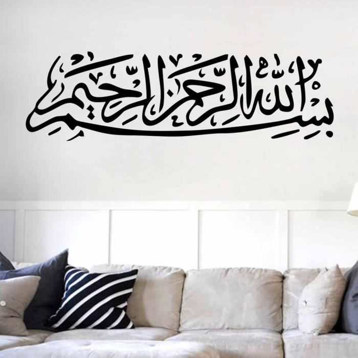 Islamique sticker mural de d coration musulmane canap du for Decoration maison islam
