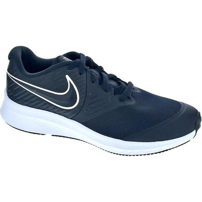chaussures de sport garçon nike je