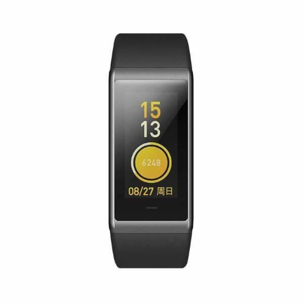 Xiaomi Amazfit CorLa Xiaomi Amazfit Cor est une bande intelligente ou un bracelet pour contrôler votre activité physique. Il possède