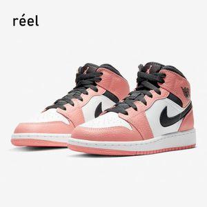 Nike jordan mid enfants pink - Cdiscount