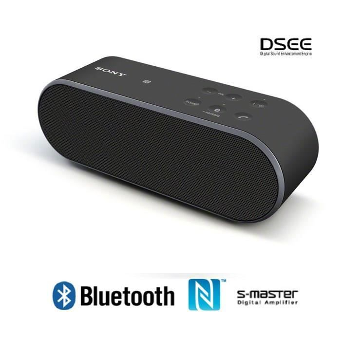 sony srs x2 enceinte sans fil bluetooth nfc ultra. Black Bedroom Furniture Sets. Home Design Ideas