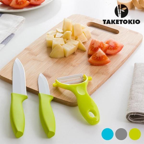 PLANCHE A DÉCOUPER Set de 2 couteaux en céramique, éplucheur et planc