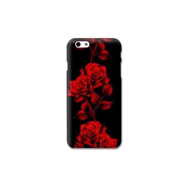 coque iphone 7 rose rouge