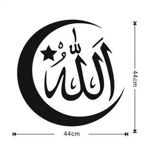 STICKERS maison décoration JD1322B2 Musulman islamique Stic