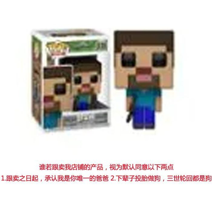 Figurine Pop - Minecraft - Steve - Funko Pop