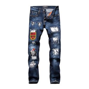 e772457d73123f simple-flavor-jeans-hommes-casual-personnalite-bad.jpg