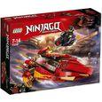 Lego ninjago lego ninjago lego ninjago