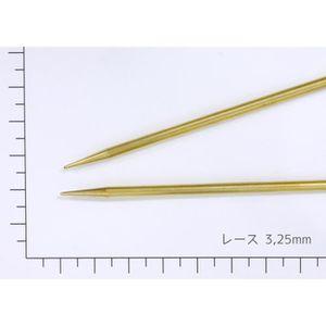 """Une paire de ADDI Dentelle Circulaire Aiguille à Tricoter 80 cm 32/"""""""