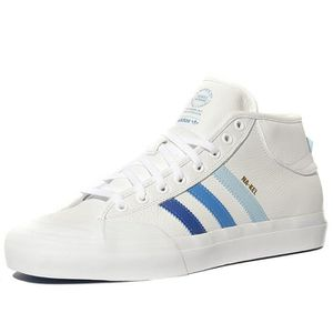 adidas chaussures montante homme