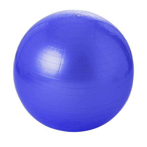 Balle gymnique 75 cm bleu roi