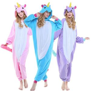pyjama licorne achat vente pyjama licorne pas cher soldes cdiscount. Black Bedroom Furniture Sets. Home Design Ideas